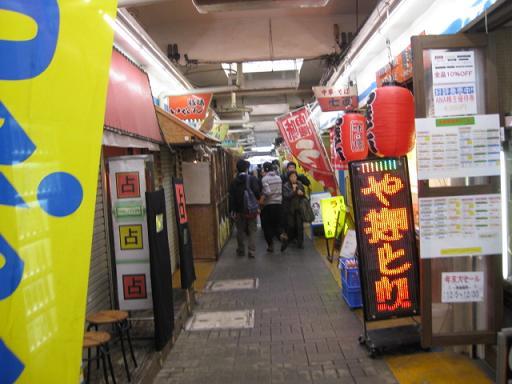 町田駅周辺を散歩_c0217931_1055461.jpg