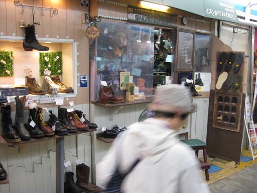 町田駅周辺を散歩_c0217931_10555650.jpg
