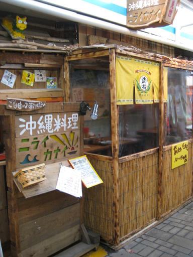 町田駅周辺を散歩_c0217931_1056217.jpg
