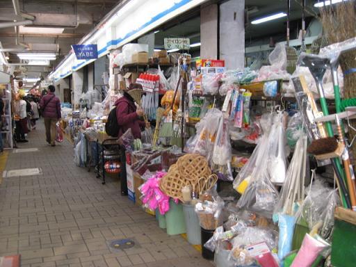 町田駅周辺を散歩_c0217931_10562324.jpg