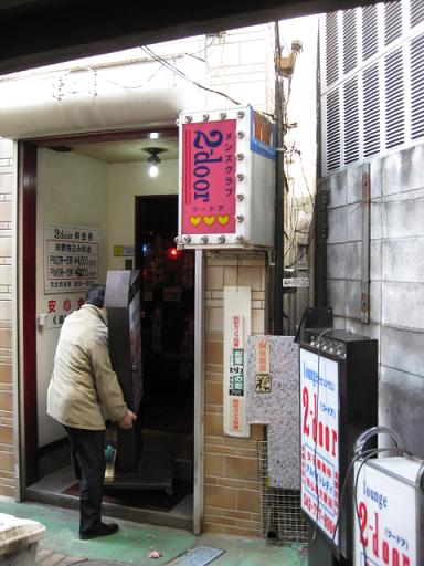 町田駅周辺を散歩_c0217931_10572277.jpg
