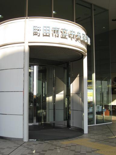 町田駅周辺を散歩_c0217931_10583617.jpg