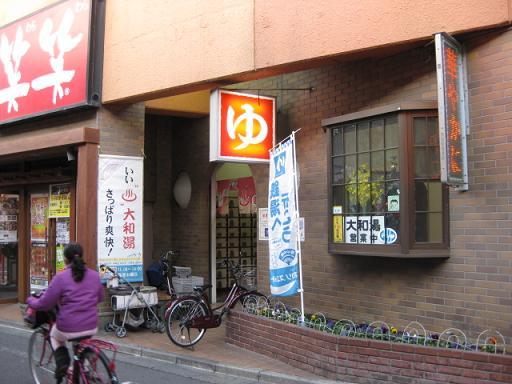 町田駅周辺を散歩_c0217931_10593723.jpg