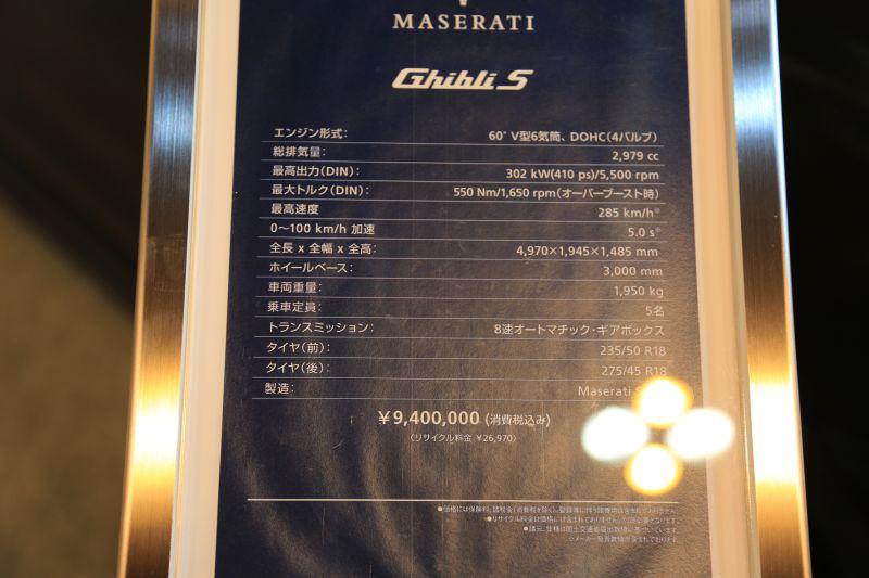 名古屋モーターショーでエクシーガ版XVを眺める_f0076731_2184583.jpg
