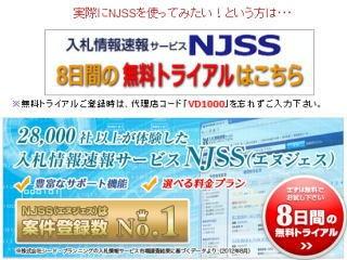 3月までは入札が超旬!_b0040332_20365421.jpg