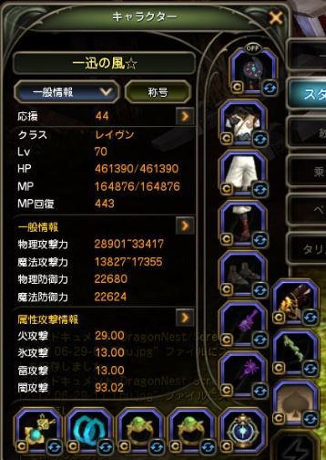 d0332634_802490.jpg