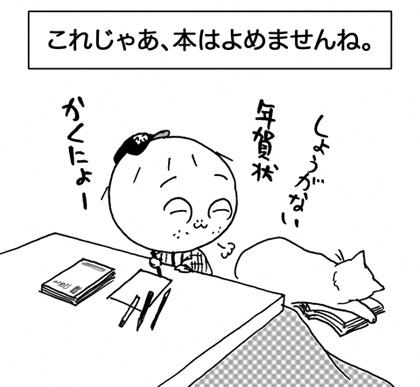 f0105741_1849333.jpg