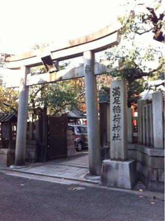 131211 紅葉の京都旅行その3_f0164842_21363114.jpg