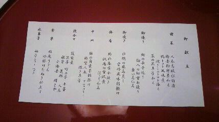 試食会〜_d0051146_18173022.jpg