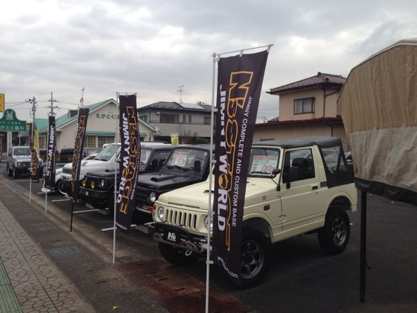 N\'s STAGE  JIMNY WORLD 仙台南に☆_a0143349_18151268.jpg
