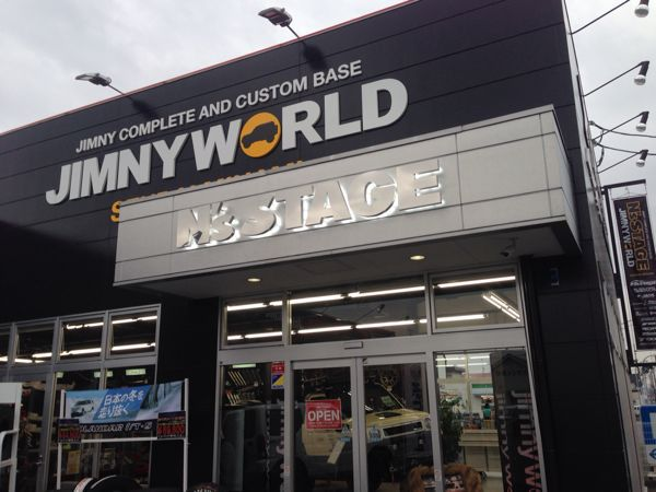 N\'s STAGE  JIMNY WORLD 仙台南に☆_a0143349_18151290.jpg