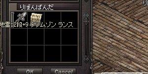 b0048563_21295045.jpg