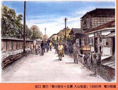 d0239667_1503192.jpg