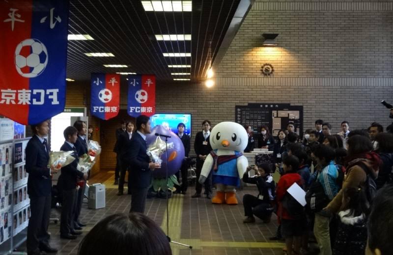 FC東京シーズン終了報告会_f0059673_1212491.jpg