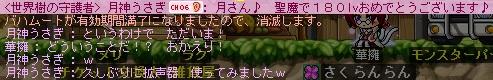 d0148092_170343.jpg