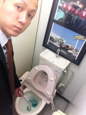 トミーと言えばトイレ掃除_b0127002_15255072.jpg