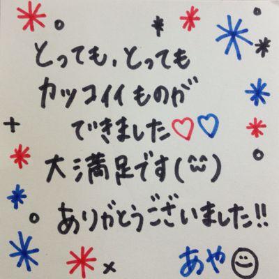 アートクレイシルバー体験作品〜Studio NAO2〜_e0095418_1545545.jpg