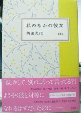 読書_e0185530_1822865.jpg