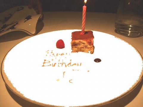 アドバンス・・・Birthday Lunch ♥_e0303431_1782882.jpg