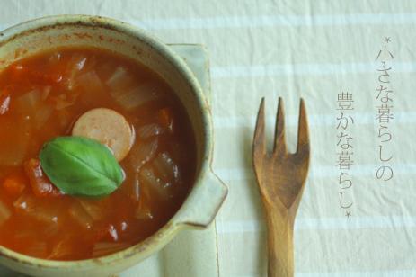 体にいい食事。_b0277136_75834100.jpg