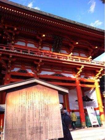 131212 紅葉の京都旅行その4_f0164842_17235742.jpg