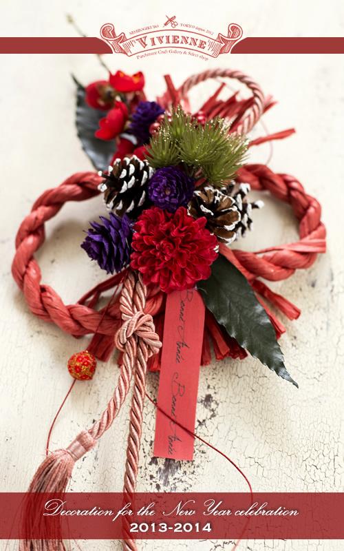 mellow-stuff designのお正月飾り入荷しました♪_e0291354_15360396.jpg