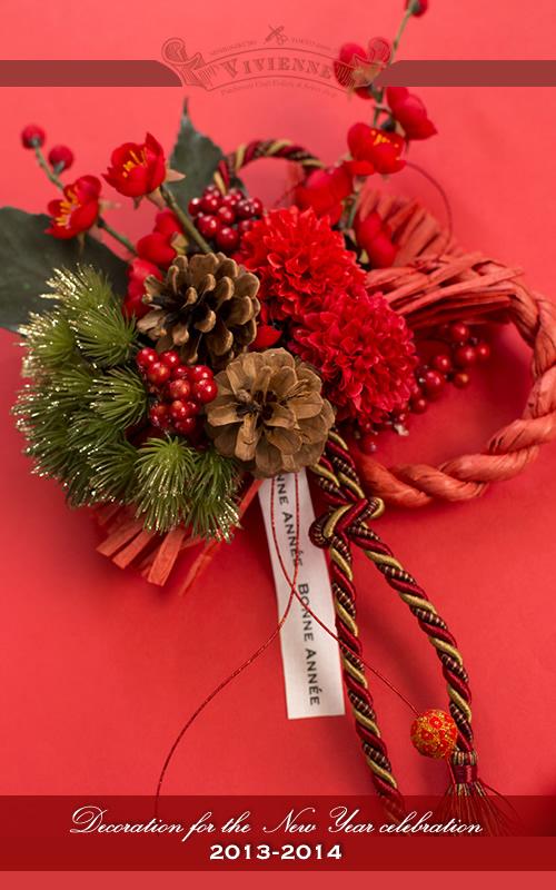 mellow-stuff designのお正月飾り入荷しました♪_e0291354_15412274.jpg
