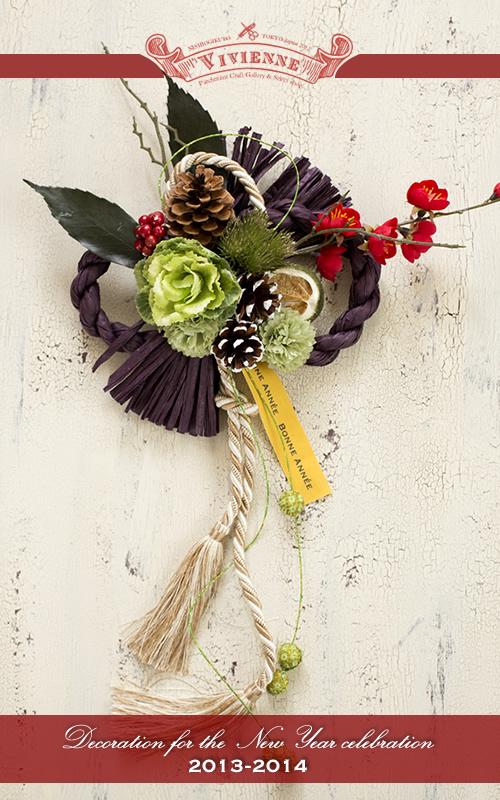 mellow-stuff designのお正月飾り入荷しました♪_e0291354_15460901.jpg