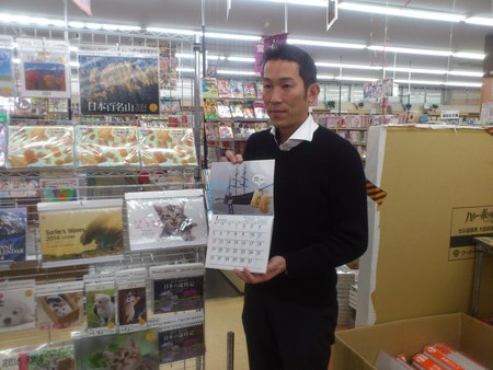 北海道新聞にて紹介された、いか姫カレンダー販売店_b0106766_7303035.jpg