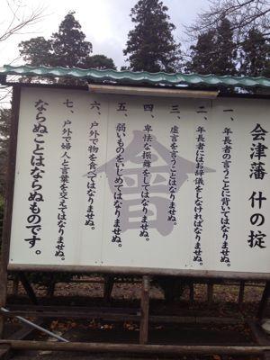 バスツアー☆_b0194266_6311160.jpg