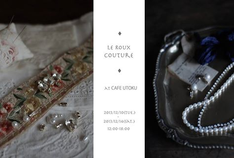 LeRoux Coutureに追加納品です_b0173176_12304199.jpg