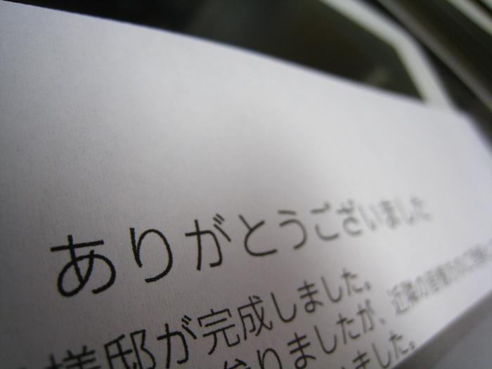 d0077992_10355281.jpg