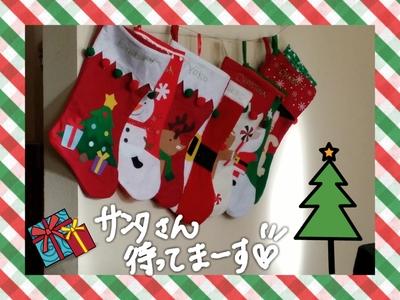 年末が楽しみです_d0156997_2104184.jpg