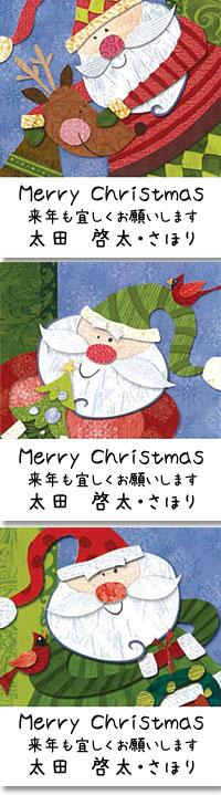 クリスマスまで!_d0225198_19115551.jpg
