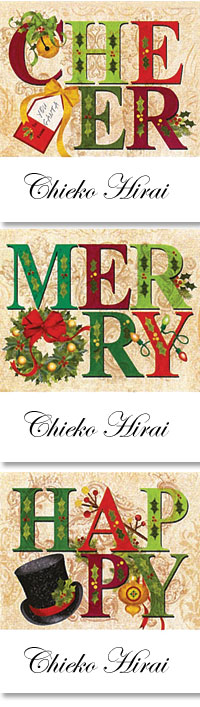 クリスマスまで!_d0225198_195748.jpg