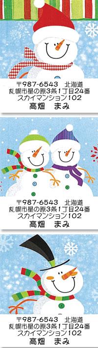 クリスマスまで!_d0225198_199831.jpg