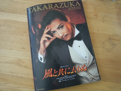 東京宝塚劇場 宙組公演 「風と共に去りぬ」_e0116211_9445642.jpg