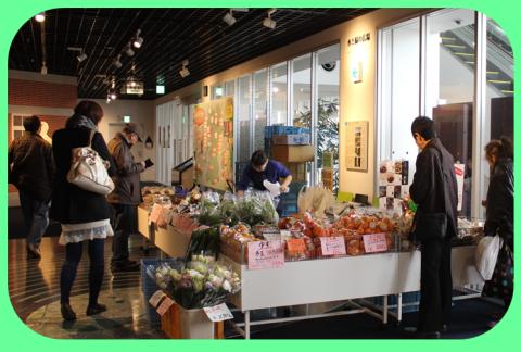 2013年12月14・15日「菊池物産展」♪_b0228113_12172393.png