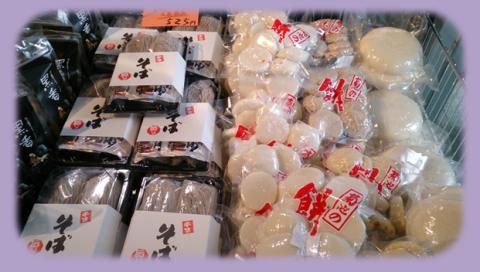 2013年12月14・15日「菊池物産展」♪_b0228113_12182495.png