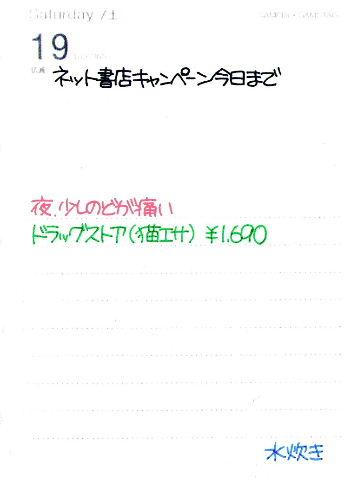 f0220714_816365.jpg