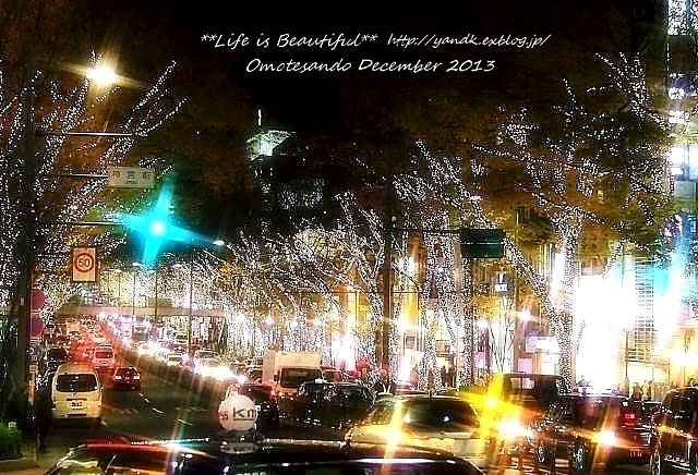 Xmas Illumination 2013*Omotesando_d0083623_21332566.jpg