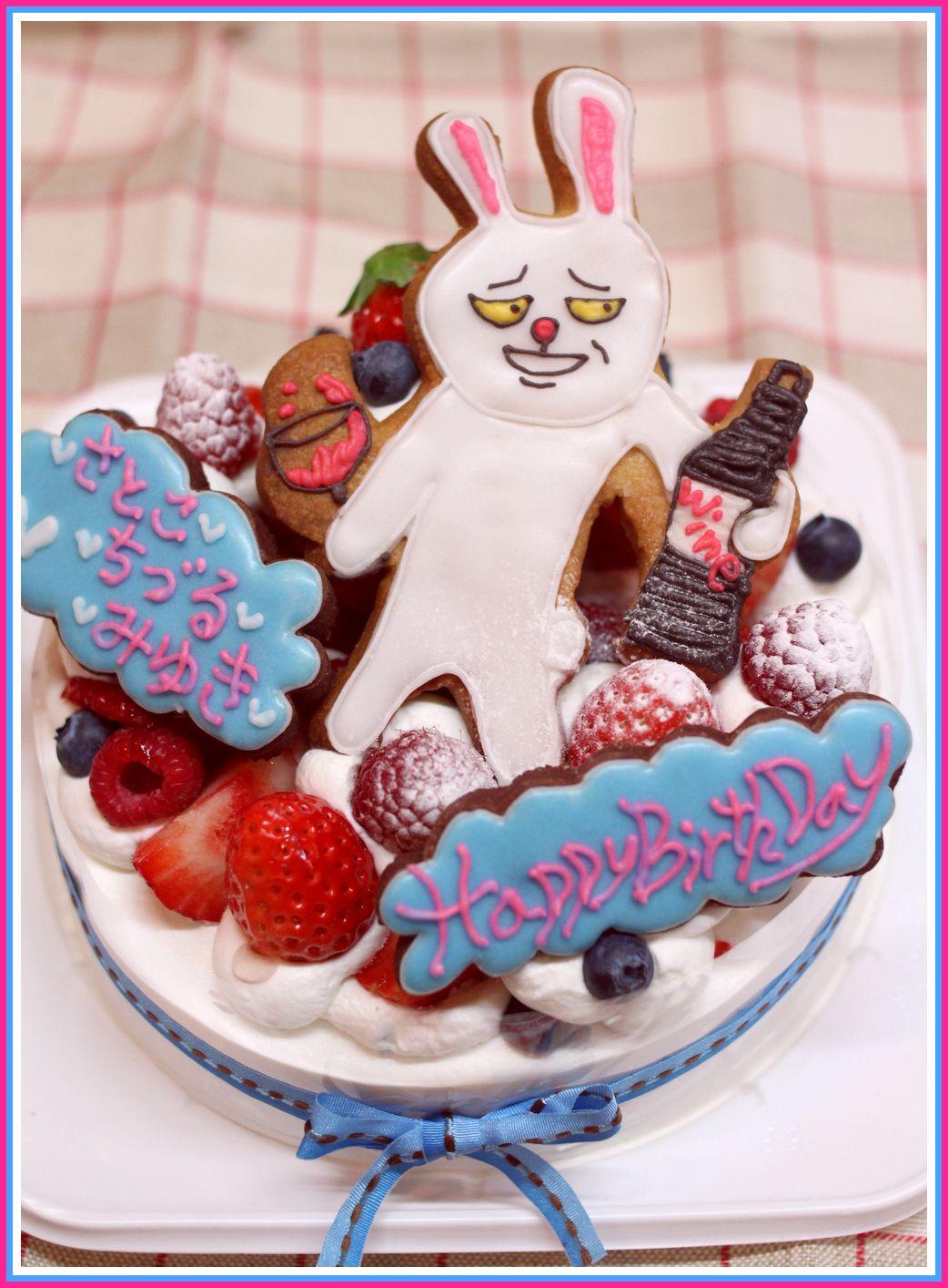 オーダーケーキと、レッスンケーキ_b0093830_2039070.jpg