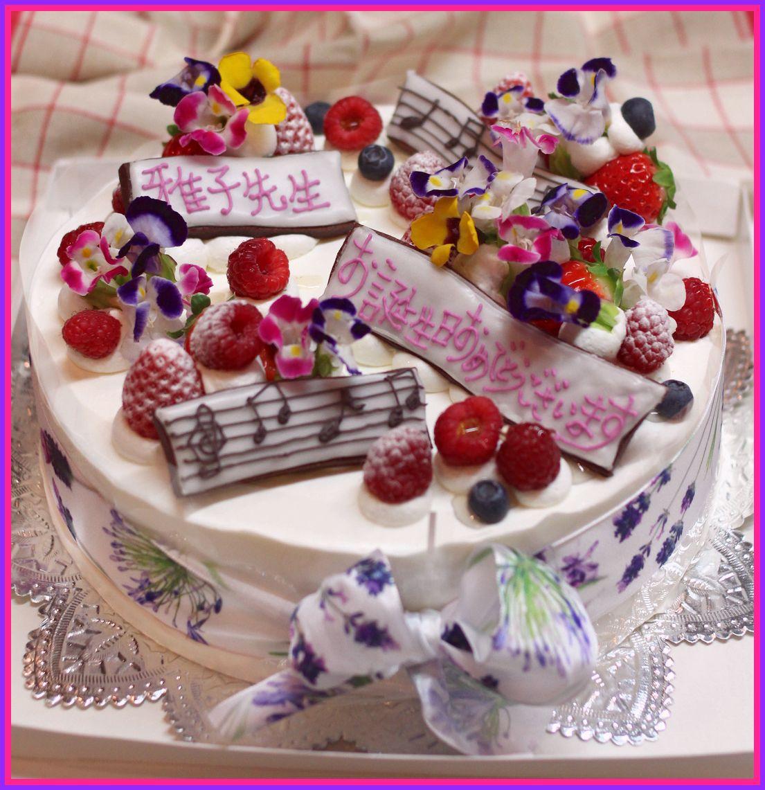 オーダーケーキと、レッスンケーキ_b0093830_20394999.jpg
