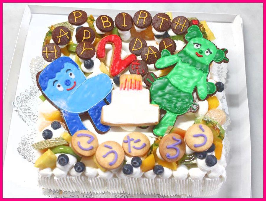 オーダーケーキと、レッスンケーキ_b0093830_2044149.jpg