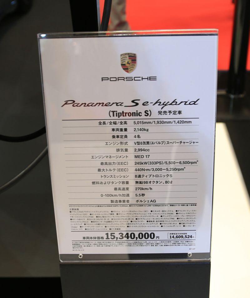 名古屋モーターショーでエクシーガ版XVを眺める_f0076731_15115292.jpg