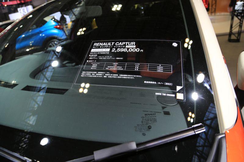 名古屋モーターショーでエクシーガ版XVを眺める_f0076731_15425919.jpg