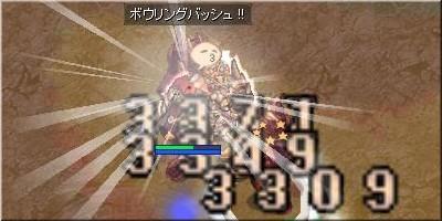 f0201433_7323769.jpg