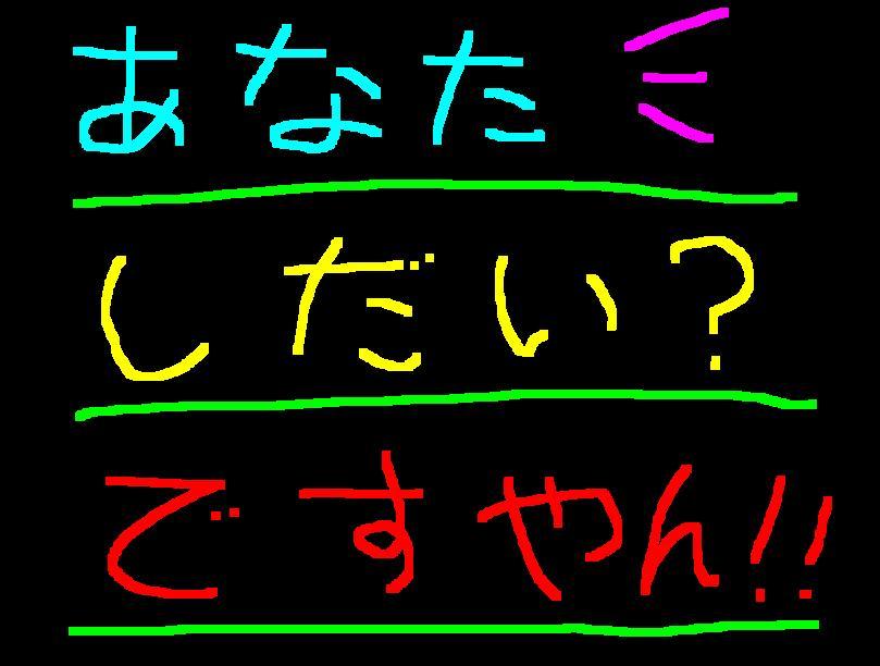 f0056935_12283711.jpg