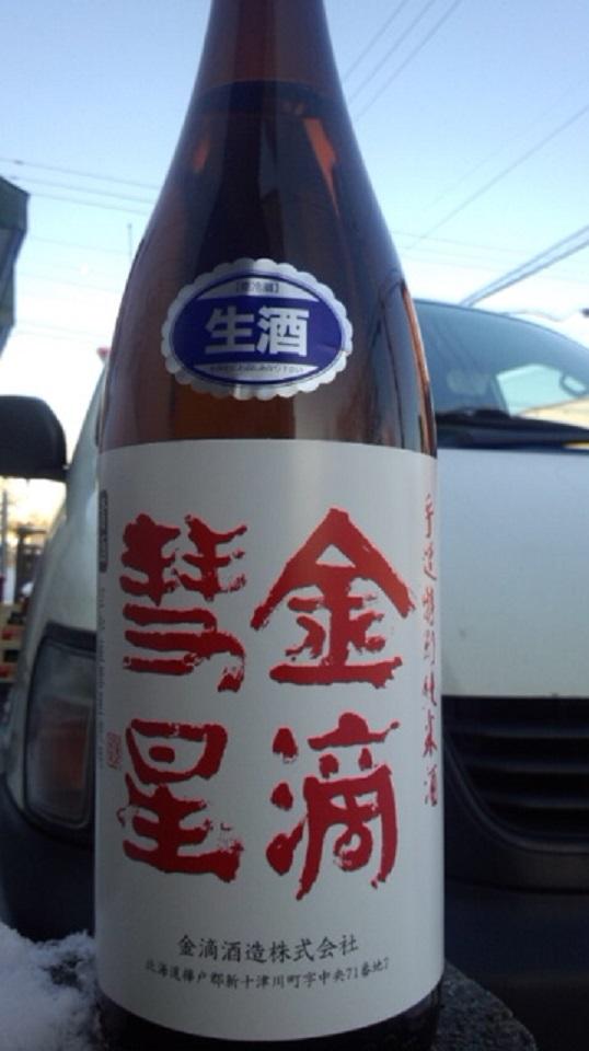 【日本酒】 金滴彗星 手造特別純米生酒 限定 新酒25BY_e0173738_1571891.jpg