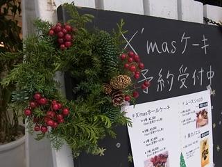 クリスマスの飾りつけ_e0211448_2314389.jpg